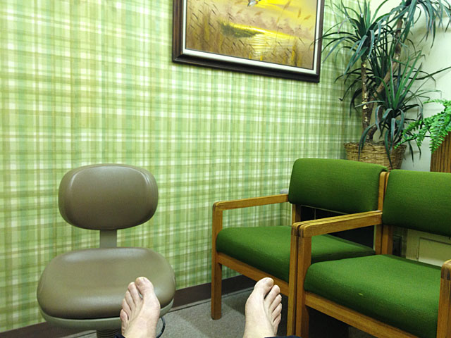 Photo of waiting room